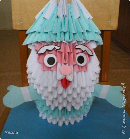 Оригами модульное: Дедушка Мороз
