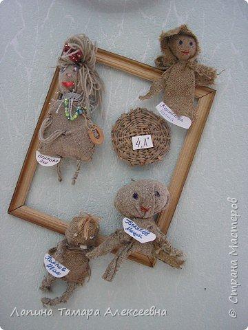 Куклы - Берегини фото 8