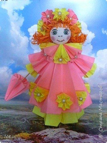 Оригами модульное: Цветочная кукла