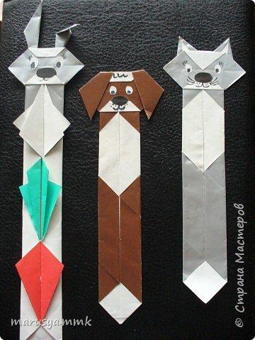 Оригами: Закладки для книг