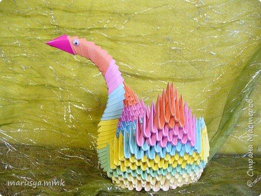 Оригами модульное: Спасибо за науку! фото 3