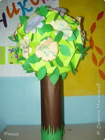Оригами: Поздравительное дерево
