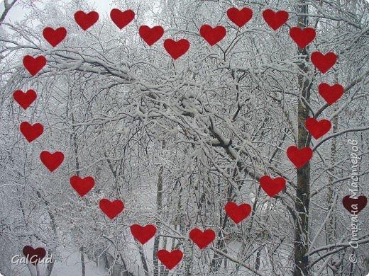 Аппликация: Валентинка