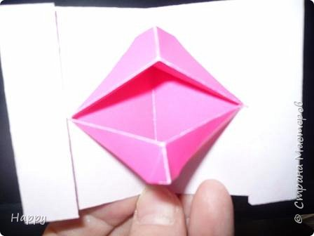 Оригами: С праздником!