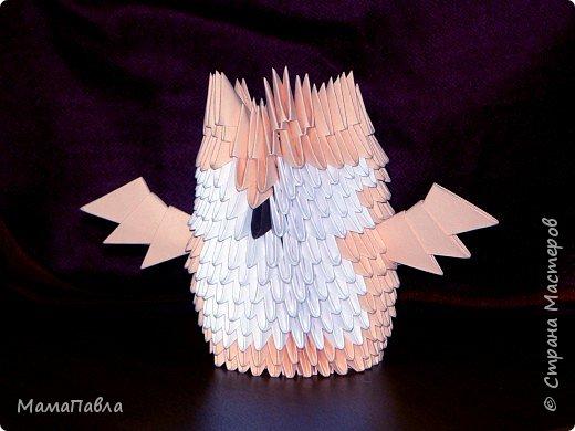 Оригами модульное: Филька