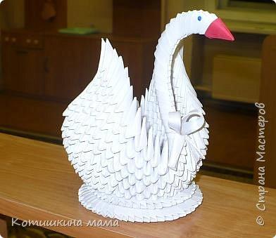 Оригами модульное: Белый лебедь