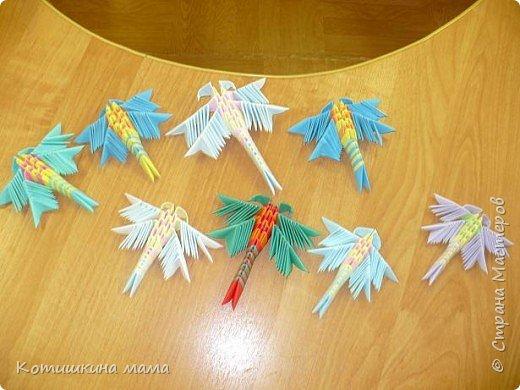 Оригами модульное: Стрекозы