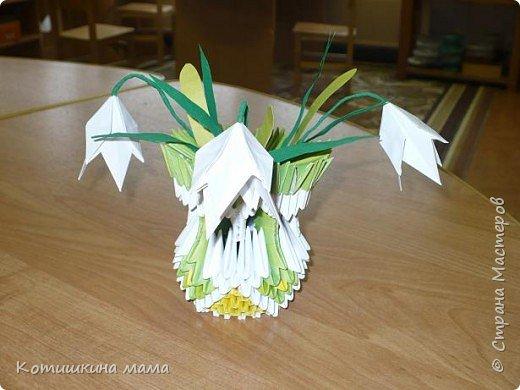 Оригами модульное: Вазочка