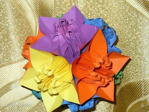 Оригами модульное: кусудама