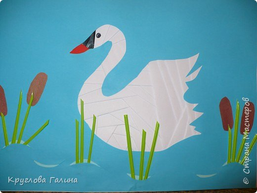 Айрис фолдинг: Лебедь тешится моя..