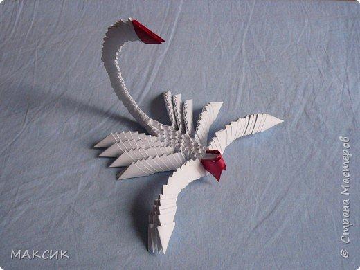 Оригами модульное: скорпион