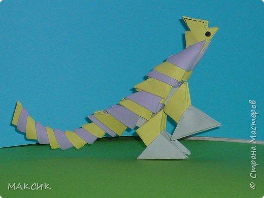 Оригами модульное: Динозавр