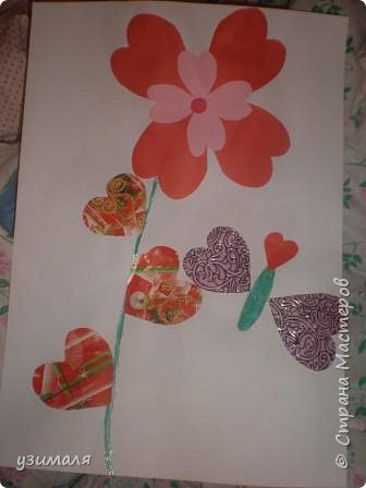 Валентинкин цветок