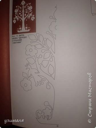 Вытынанки - шаблоны фото 5