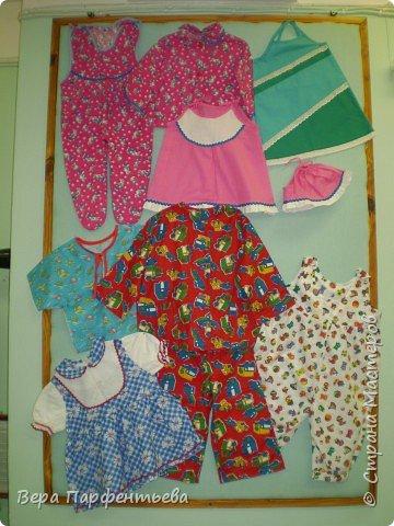 Детская одежда фото 4