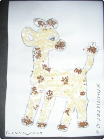 Наш жирафик