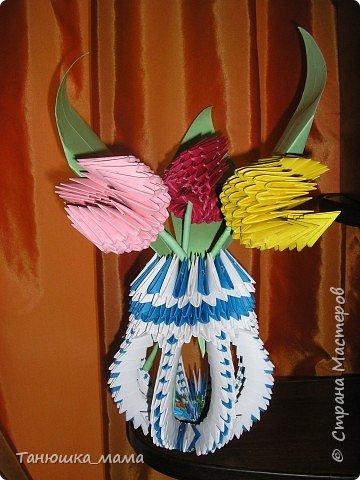 Оригами модульное: Тюльпаны в вазе