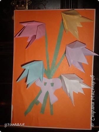 Аппликация, Оригами: Цветики