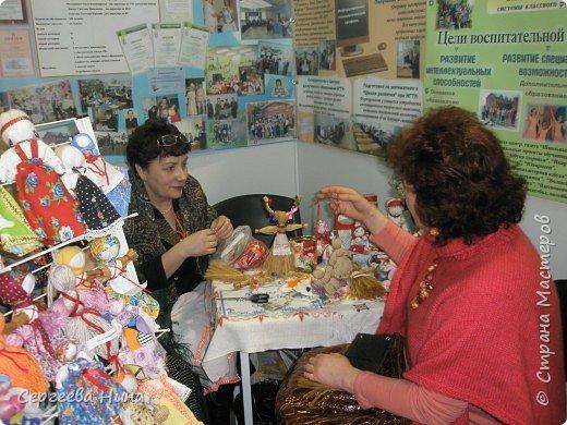 Выставка «УЧСИБ-2009» на Сибирской Ярмарке фото 17