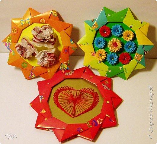 Айрис фолдинг, Изонить, Квиллинг, Оригами: Рамочки