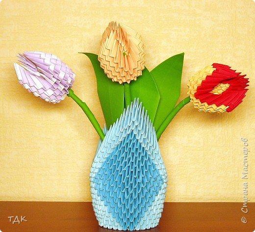Оригами модульное: Ваза с тюльпанами
