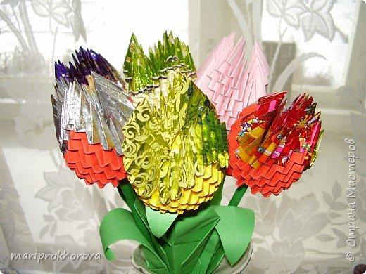 Оригами модульное: С праздником Вас!