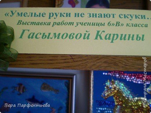 Работы Карины Гасымовой фото 4