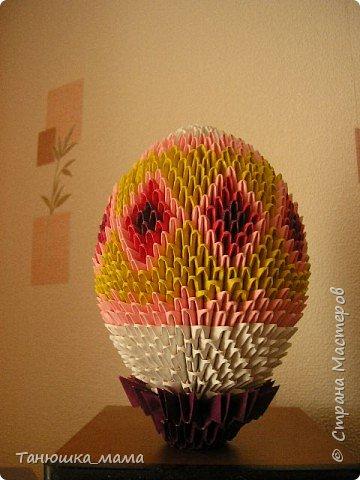 Оригами модульное: яйцо