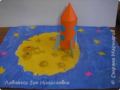 Ракета фото 1