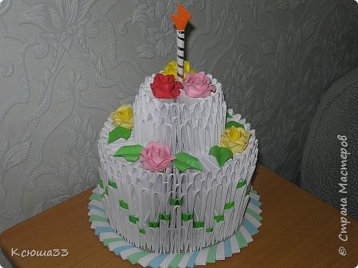 Оригами модульное: Диетический торт. фото 1