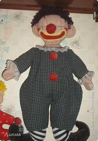 Мой старенький клоун Гоша