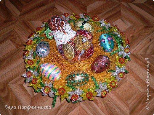 С Великоднём! фото 2