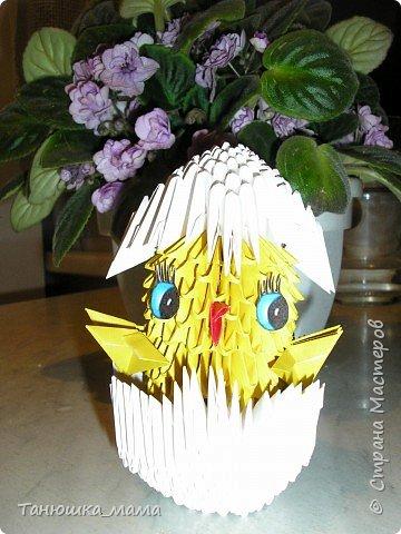 Оригами модульное: Цыпленок фото 2