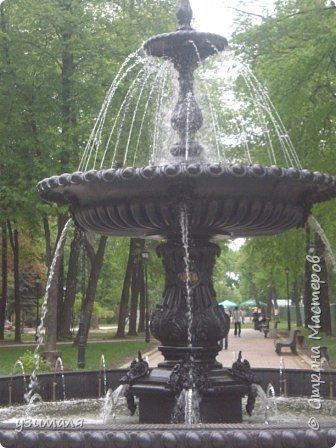 Городской парк фото 1