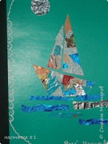 Аппликация: яхта из бросовой бумаги