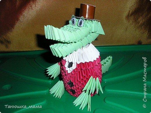 Оригами модульное: Крокодил Гена фото 1