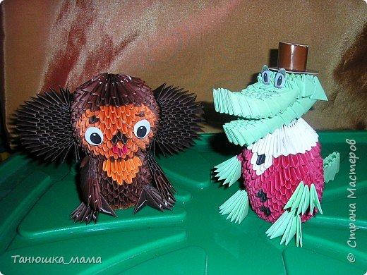 Оригами модульное: Крокодил Гена фото 2