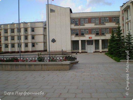 Моя школа фото 1