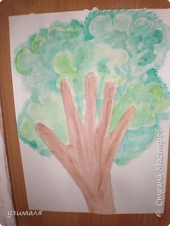 Древо жизни