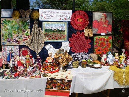 Выставка Общества русской культуры фото 1