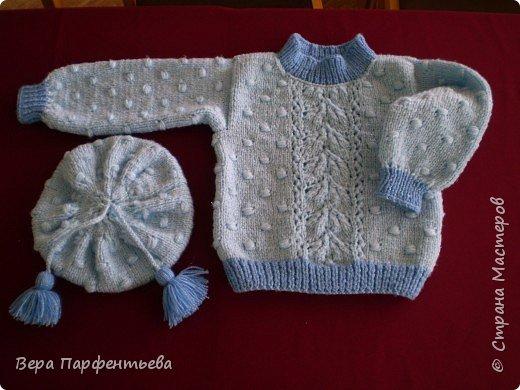 Вязание: Комплект для малыша