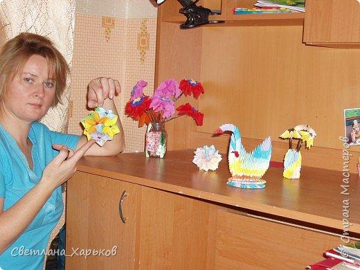 Оригами модульное: Поделки нашей семьи