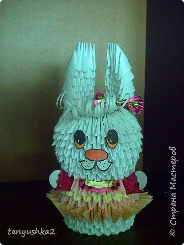 Оригами модульное: Заяц