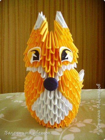 Оригами модульное: Лисичка фото 1