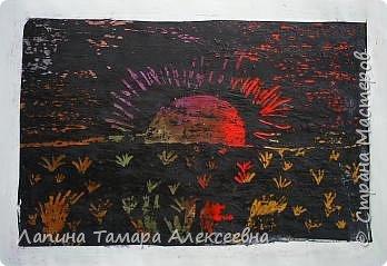 """""""Закат"""" Яны Пуховой  фото 1"""