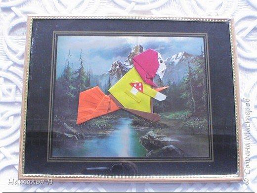 Оригами: Бабка - Ёжка