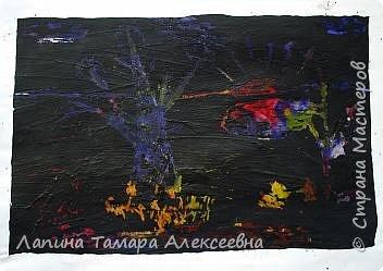 """""""Закат"""" Яны Пуховой  фото 4"""