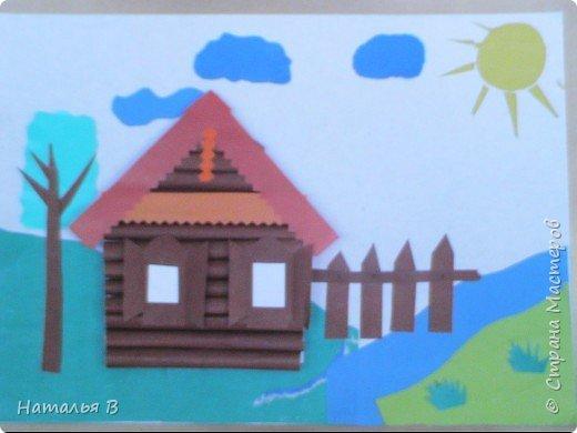 2 класс детские презентации как построить дом