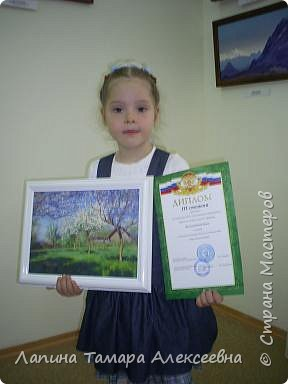 Первое участие в конкурсе Оли Белослудцевой фото 1