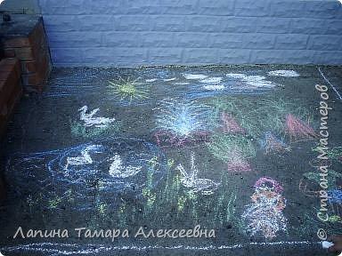 ! июня проходил конкурс рисунков в культурном центре им.Столыпина. фото 1